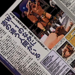 うっ憤した感情が爆発!近藤がレッスルワンの内部批判とも取れる発言をした!!:週刊プロレス1741号