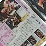 プロレスラーである前に女子なのか、女子である前にプロレスラーなのか!?:宝城カイリ