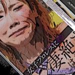 女子プロレスに壮絶さは必要か?:宝城カイリ