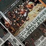 ケニー・オメガ、新たなる旅立ち!新日本で望むもの!:週刊プロレス1764号