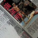 週刊プロレス1771号