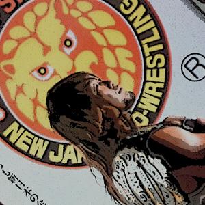 新日本プロレス、まだ見たことのない景色へ向かって:新日本プロレス Bi-monthly vol.1