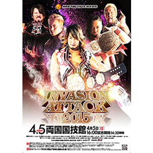 売り切れ席あり!新日本プロレス4/5両国国技館 INVATION ATTACK2015:チケット発売情報