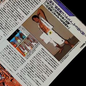 大和が筋肉美コンテストで3位入賞!:週刊プロレス1765号