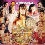 ベスト4決定!新日本プロレス「NEW JAPAN CUP 2015」:観戦記