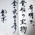 鈴木軍は、とんでもないものを盗もうとしている!?:週刊プロレス