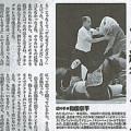 続・和田恭平レフェリーが世Ⅳ虎vs惡斗戦を振り返る:週刊プロレス1784号