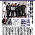 必要なの?w-1クルーザーディビジョン王座:週刊プロレス1784号