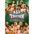 WWEレッスルマニアを越えるプロレスを日本で実現できないのか
