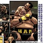 W-1王者・鈴木秀樹に挑戦するのは武藤敬司しかありえない!出し惜しみをしても支持は得られない!