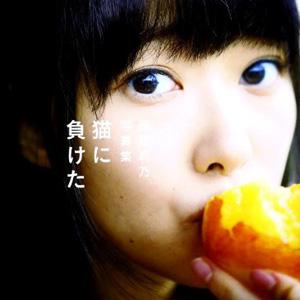 AKB48総選挙に見る、批判の声なんてどうでもいい
