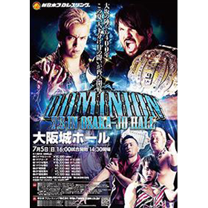 http://www.njpw.co.jp/match/index.php?s=346
