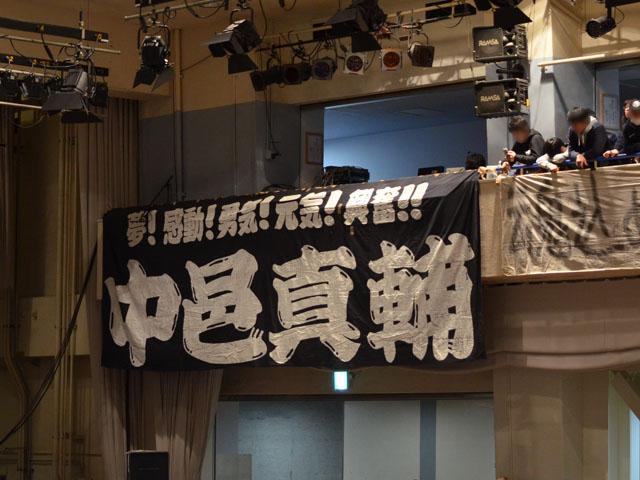 新日本プロレス中邑真輔ファンタスティカマニア2016