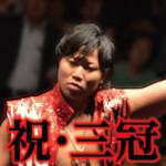 全日本を観にいくと言うと、みんなが笑いました。でも観戦してみると