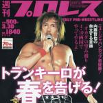 内藤哲也がスポナビインタビューに登場!敵は新日本プロレスオーナー