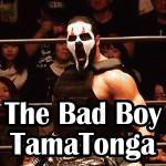 タマ・トンガが新日本プロレスのトップ外国人になる可能性は?