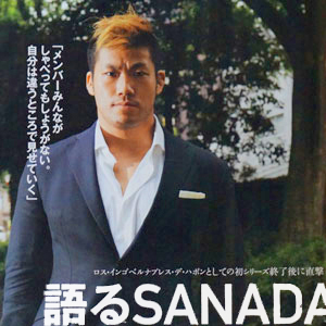 SANADA【ロス・インゴベルナブレス】が新日本プロレスで見せる闘い