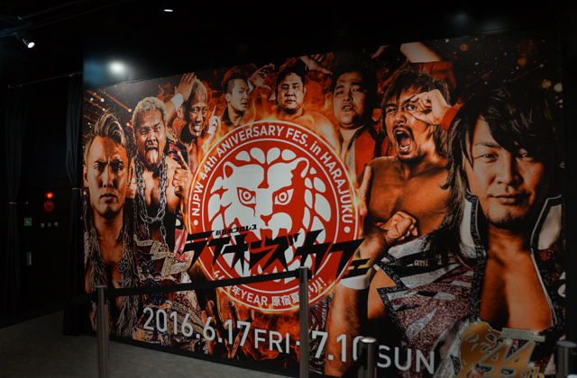 ライオンズカフェに潜入!新日本プロレスリング44周年の感謝を味わえ