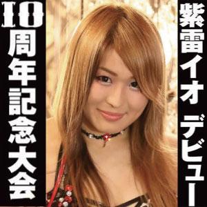 女子プロレスには紫雷イオ【プロレス大賞】がいる!逸女って凄い!