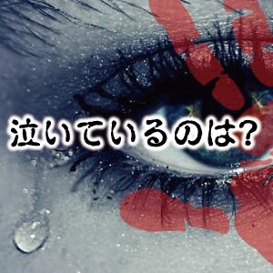 【馬場さん、三沢さんが泣いているぞ!】ヤジに対する違和感の正体