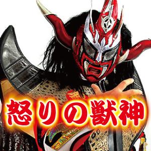 獣神サンダー・ライガー【新日本プロレス】が内藤哲也に怒る理由を考えた