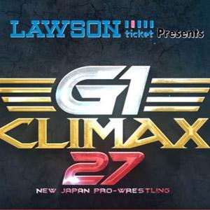G1クライマックス27の出場選手、ブロック分けが発表!新日本プロレス