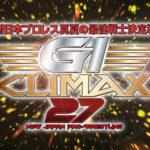 G1クライマックス27の出場選手、主要カードが発表!新日本プロレス