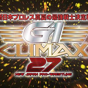 G1クライマックス【新日本プロレス】出場選手決定!ブロック分けを予想する