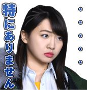 木﨑ゆりあ/パッパラー木崎