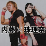 松井珠理奈、おまえっクソDD【プロレス版】だな!/Number