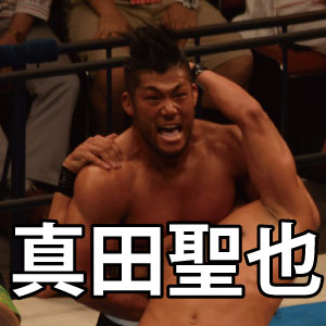 内藤哲也の挑戦権利書を奪うのは、石井智宏でもSANADAでもないあの選手!