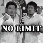 内藤哲也とBUSHIの密な時間!でも、NO LIMITって1人じゃないよね