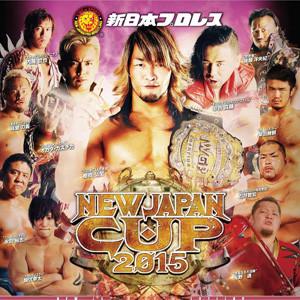 新日本プロレス NEW JAPAN CUP 2015