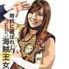 宝城カイリが週プロのグラビアに挑戦!スターダムを背負うみんなのチャンピオン