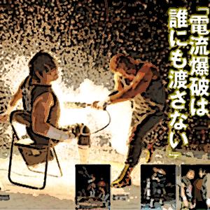 週刊プロレス1789号(5/6)