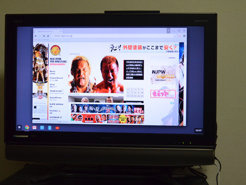 自宅のテレビで新日本プロレスワールドを観る方法