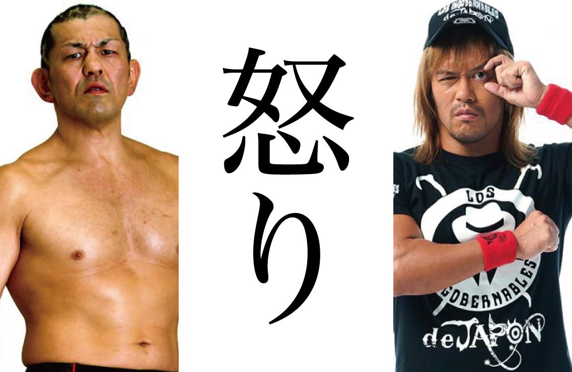 内藤哲也と鈴木みのるが、新日本プロレスでファンの指示を得る理由