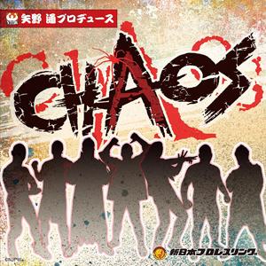 新日本プロレスのCHAOS(ケイオス)とは?オカダ・カズチカのユニットを紹介する