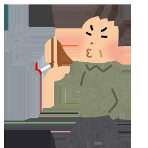 タバコなんて火をつけて吸わずに、そのまま食べればいいじゃんって話