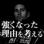ザック・セイバーJr.【新日本プロレス】が強くなった理由を考える