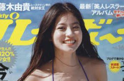 【水着満載】女子プロレスラー最前線!週刊プレイボーイを買いに行け