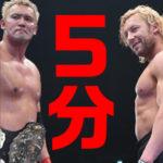 5分で振り返る「新日本プロレスのGW」熊本・博多どんたく