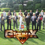 結果・星取表速報!G1クライマックス2018【新日本プロレス】の勝敗!
