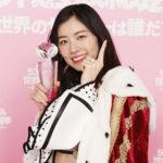 松井珠理奈ちゃんに届け!新日本プロレスは貴方を応援しています。