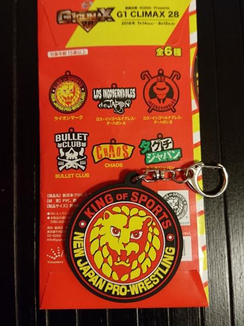 G1開催記念!新日本プロレスのグッズ