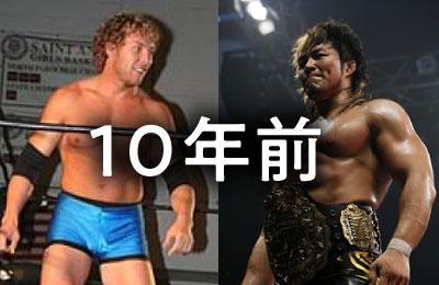 今から10年前、棚橋弘至とケニー・オメガはどこで戦っていた?【あのころ君は若かった】