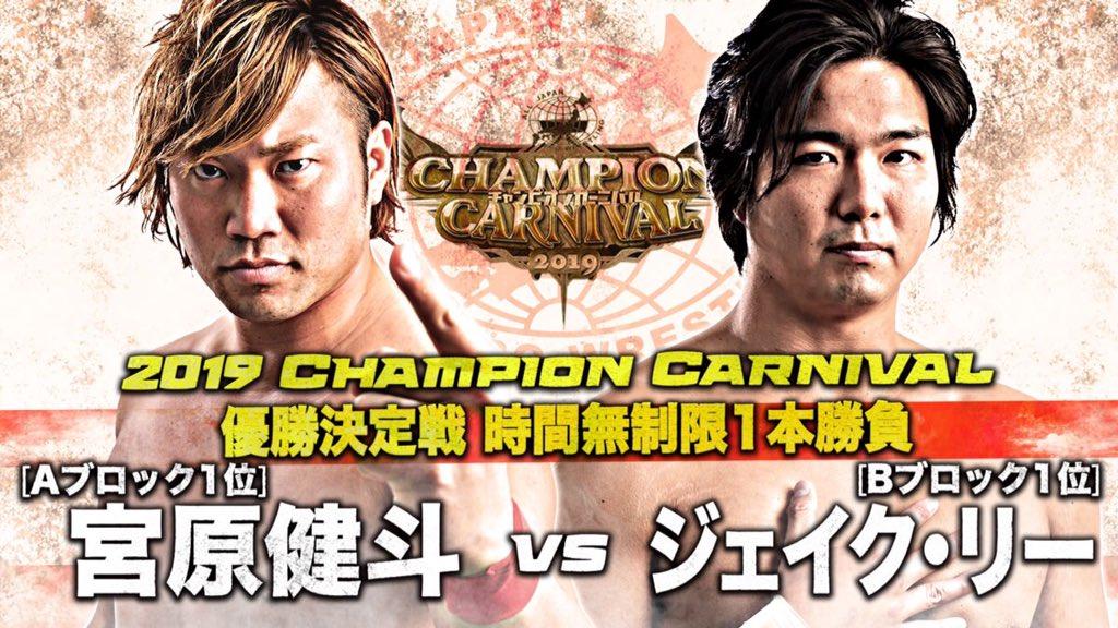 全日本プロレス、チャンピオン・カーニバルを見に来た客の試合前の雑談