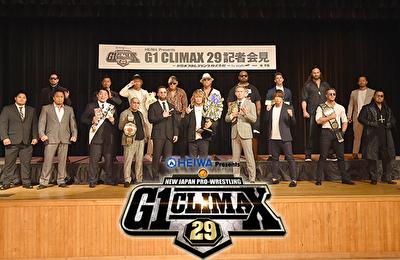 結果がすぐに分かる!G1クライマックス2019【新日本プロレス】の勝敗を紹介