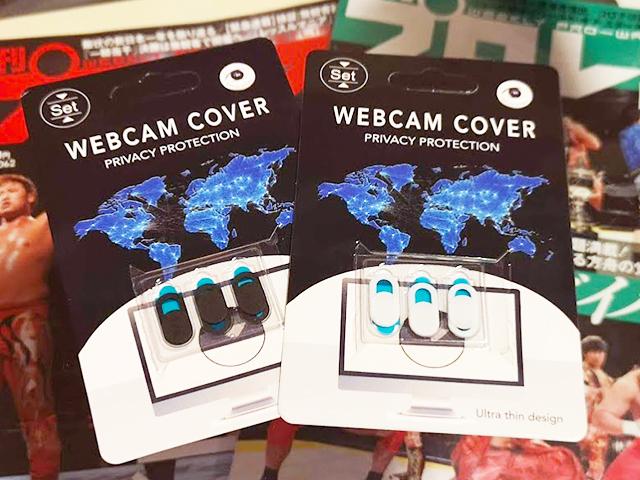 【商品レビュー】ウェブカメラ専用カバーを買って試してみました!