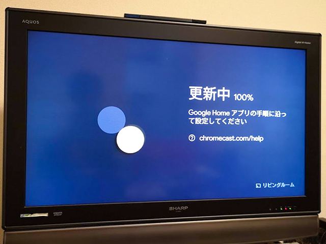 新日本プロレスワールドをクロームキャスト(Chromecast)で見る!